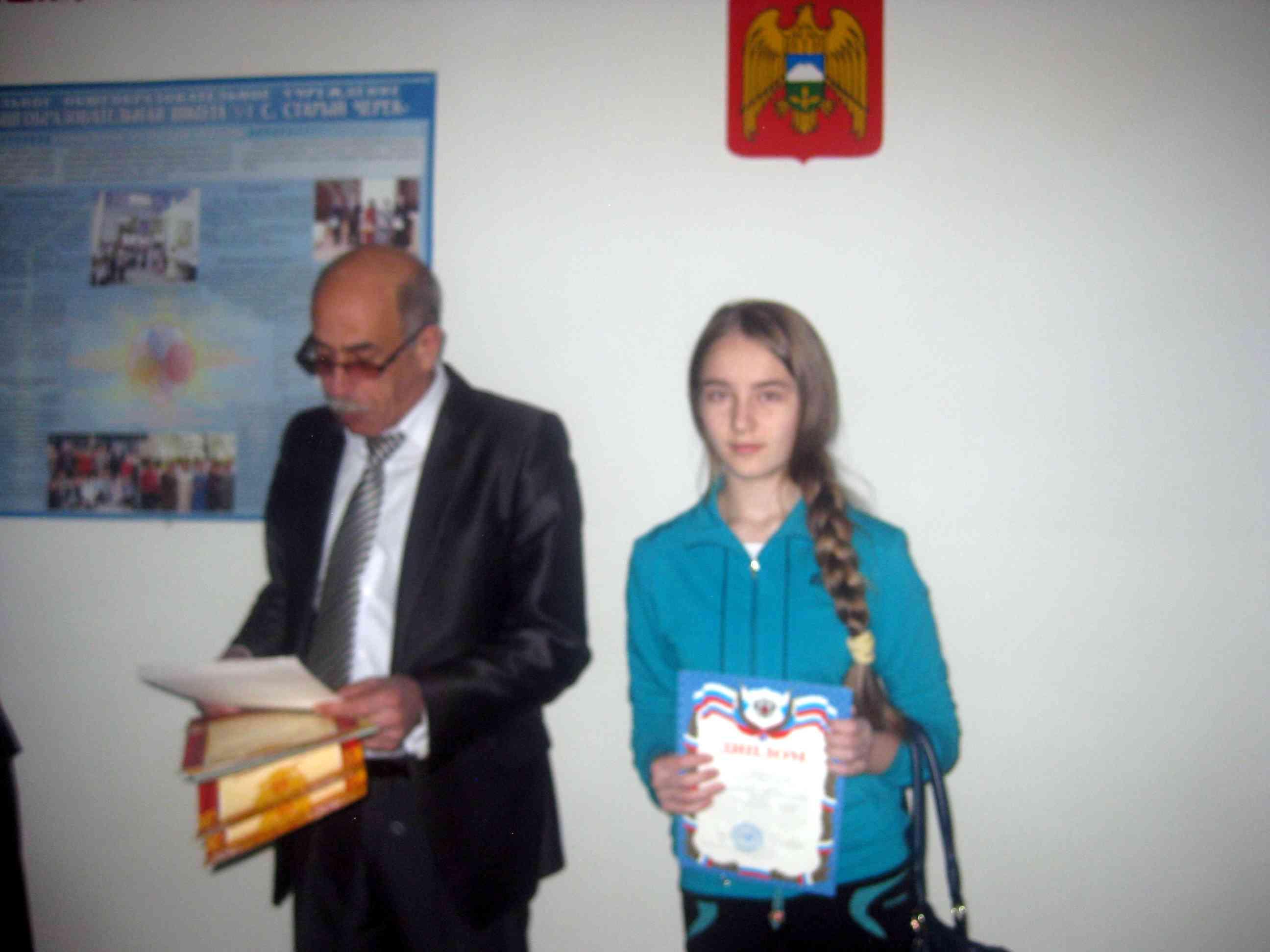 Ученик с учительницей русское 12 фотография
